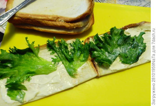 Закуска; Розочки; с копченым беконом и зеленым салатом - пошаговый рецепт приготовления с фото