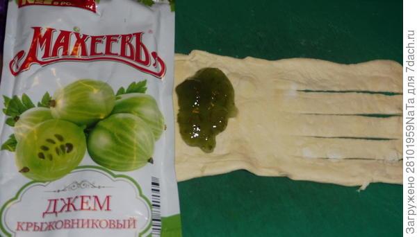 Булочки из слоеного теста с джемом и кунжутом - пошаговый рецепт приготовления с фото