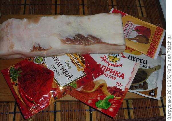 Шпик по-венгерски - с острым перцем и паприкой. Пошаговый рецепт и фото
