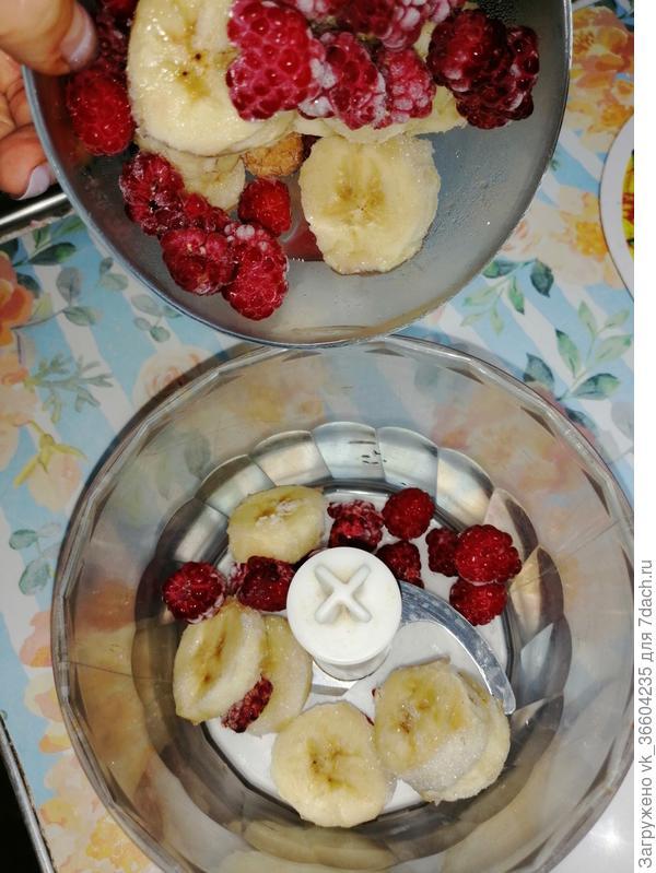 Домашнее мороженое из банана и малины. Пошаговый рецепт с фото