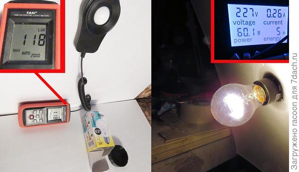 Тестируем лампу накаливания
