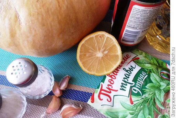 Стейк из тыквы - пошаговый рецепт приготовления с фото