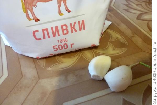 Куриные ножки в сливках с чесноком - пошаговый рецепт приготовления с фото