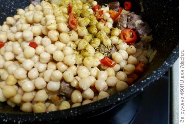 Гуштнут - тушеное мясо с нутом и овощами. Рецепт приготовления с пошаговыми фотографиями