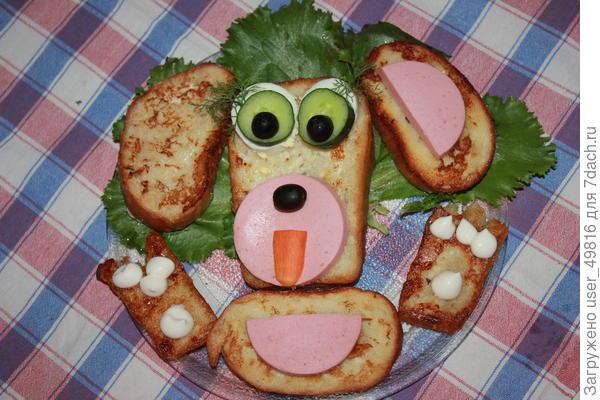 Бутерброд Бобик