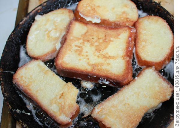 Весёлый бутерброд; Бобик; пошаговый рецепт приготовления с фото