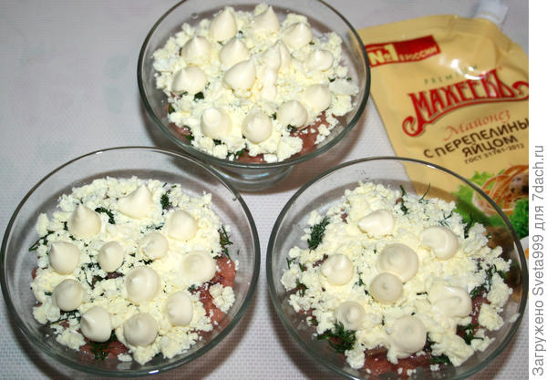 Слоеный салат с лососем; Нежность; пошаговый рецепт приготовления с фото