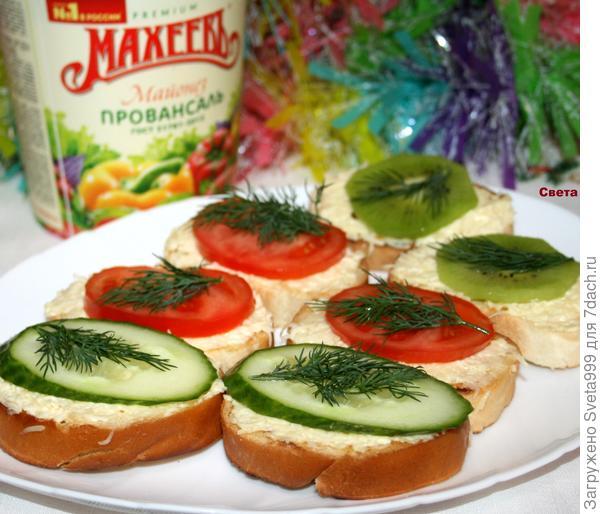 Бутерброды; Ассорти; пошаговый рецепт приготовления с фото