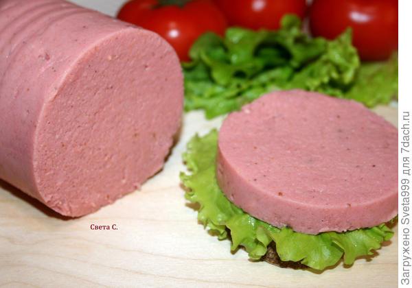 Постная колбаса