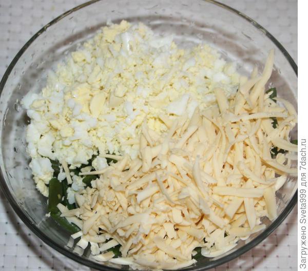 Салат из стручковой фасоли и яиц - пошаговый рецепт приготовления с фото