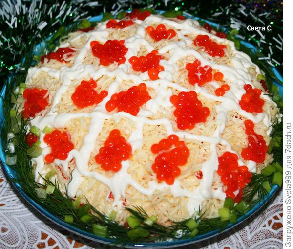 Салат; Царский; с кальмарами и красной икрой. Рецепт приготовления с пошаговыми фотографиями