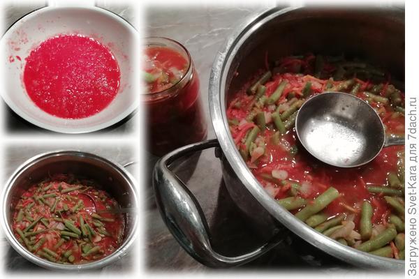 Салат из спаржевой фасоли на зиму. Пошаговый рецепт с фото