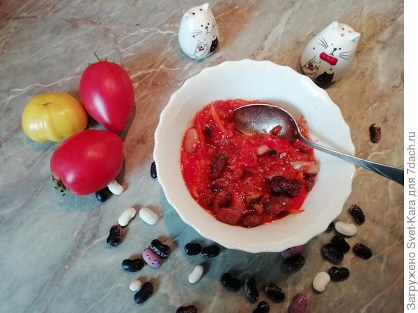 Салат из баклажанов с фасолью на зиму. Пошаговый рецепт с фото
