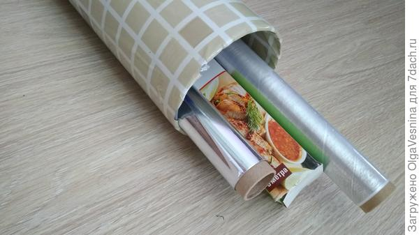 """Тубус для хранения """"кухонных необходимостей"""": фольга, пищевая пленка, рукава для запекания"""