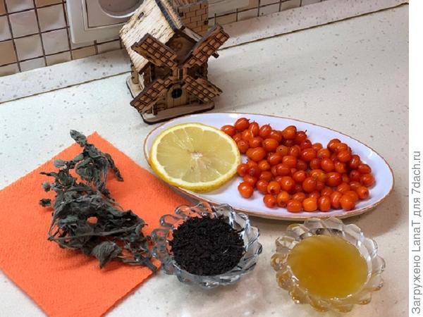 Необходимые ингредиенты для приготовления чая