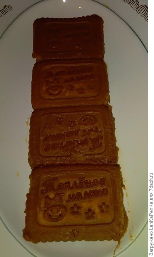 Десерт; Шалаш, или; Ленин в Разливе; пошаговый рецепт приготовления с фото