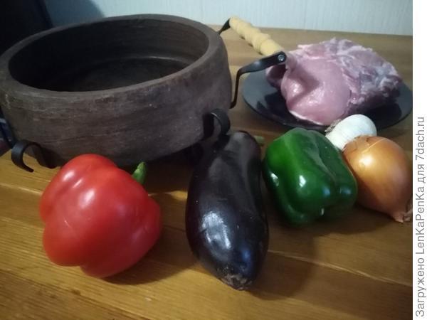 Свински сач - свинина с овощами в собственном соку (болгарская кухня). Пошаговый рецепт с фото