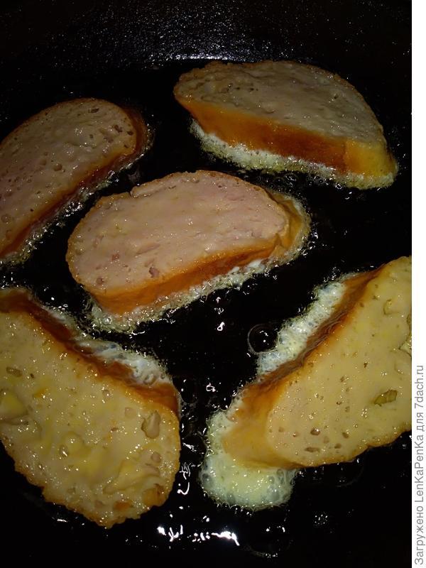Торрихас (сладкие испанские гренки). Пошаговый рецепт с фото