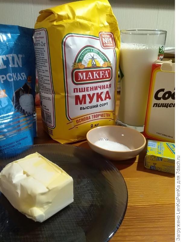 Брецели (соленые крендели к пиву). Рецепт с пошаговыми фото