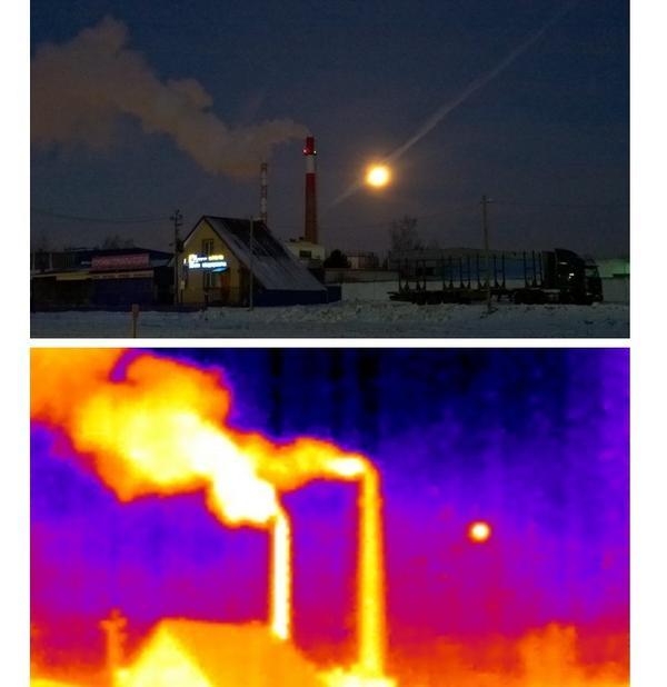 Фото сверху - это то, как мы видим пейзаж.Фото внизу - тот же пейзаж на экране тепловизора