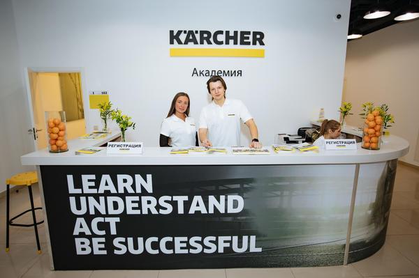 Добро пожаловать в Академию Kärcher!
