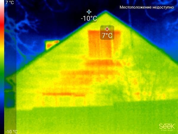 Места теплопотерь не всегда очевидны. Выявить их без тепловизора невозможно.