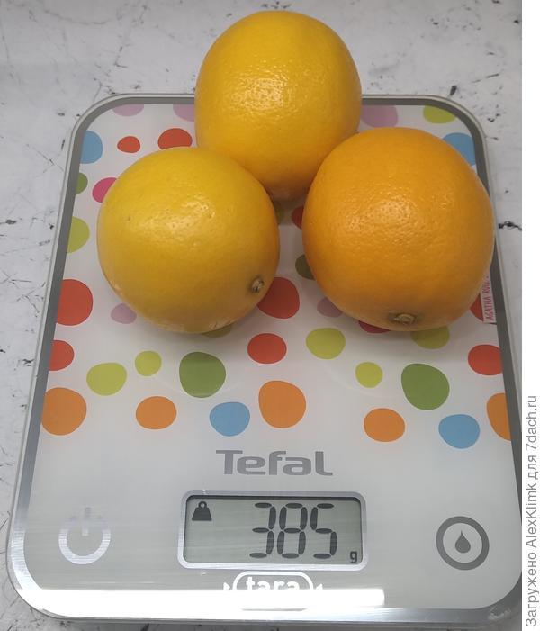 Лимонный пирог с кокосовым маслом - пошаговый рецепт приготовления с фото