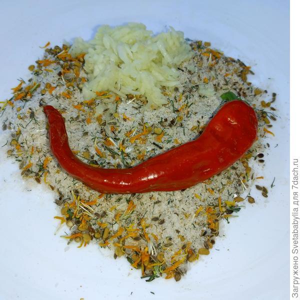 Сванская соль. Рецепт приготовления смеси специй в домашних условиях с фото