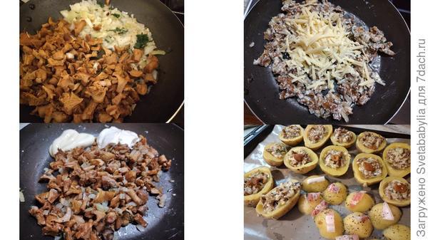 Лодочки из картофеля с грибами. Пошаговый рецепт с фото