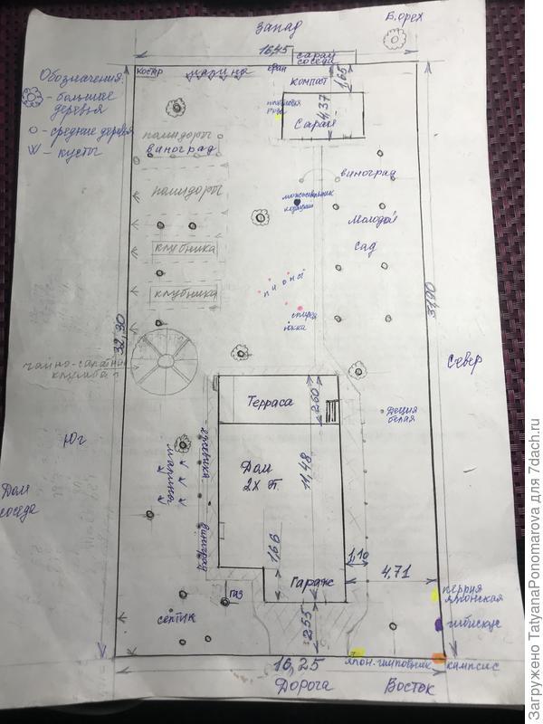 План дачного участка 5,3 сотки
