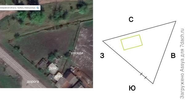 участок треугольной формы