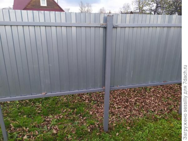 Наш забор.