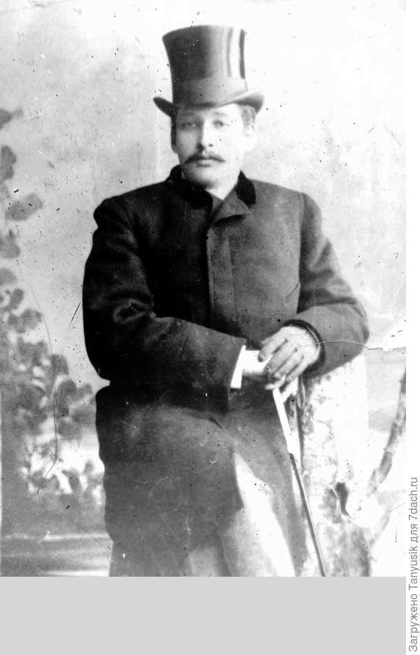 Это мой прадед. Струков Николай Николаевич. 1857-1933. Банкир г.Орла, Гласный думы, потомственный Почетный гражданин.