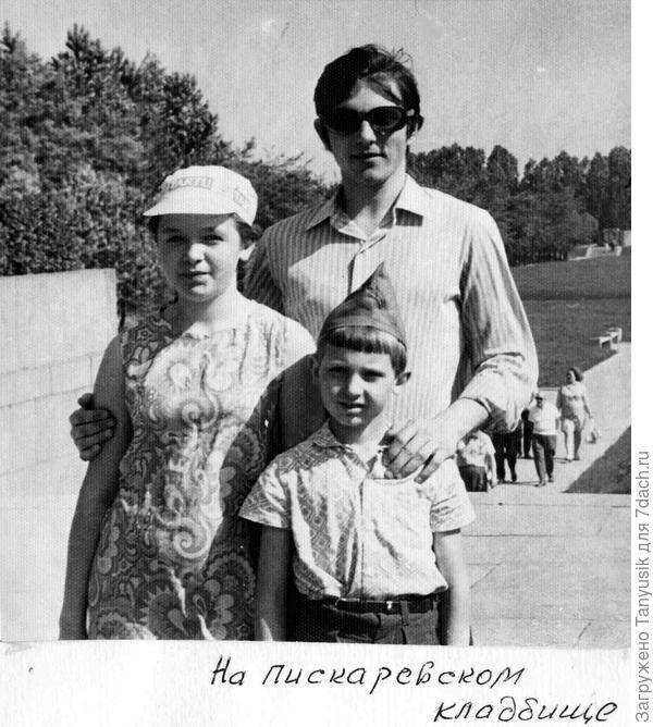 Я с братьями на Пискаревском мемориальном кладбище.