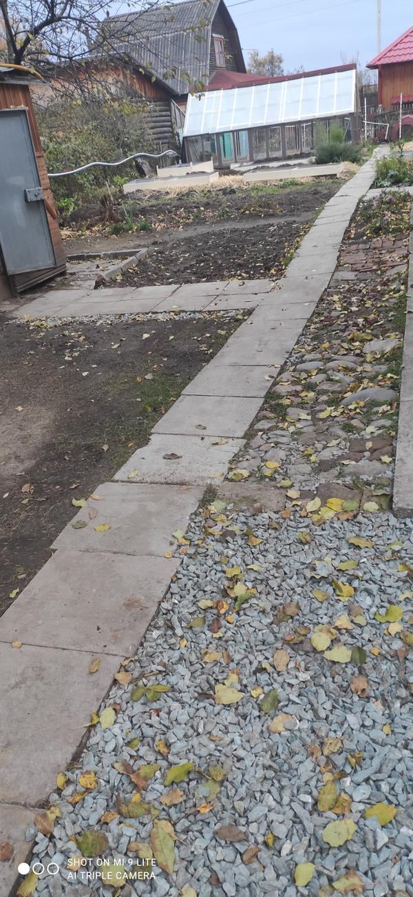 Дорожки из армированной плитки