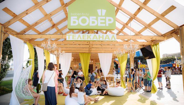 Телеканал «Бобёр» на летних фестивалях DOM.RU