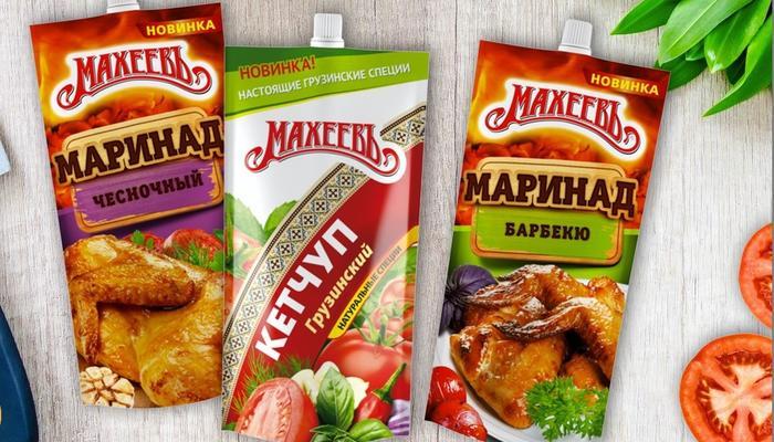 Поздравляем выпускников и победителей кулинарной онлайн-школы МахеевЪ!
