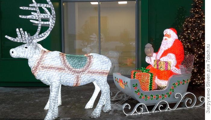Поднимаем настроение - отправляемся в торговый центр за ёлочными украшениями и новогодними подарками!