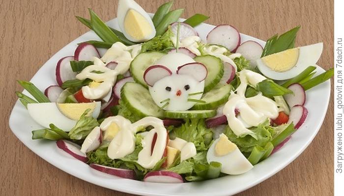 Весенний салат для хорошего настроения: делимся рецептом