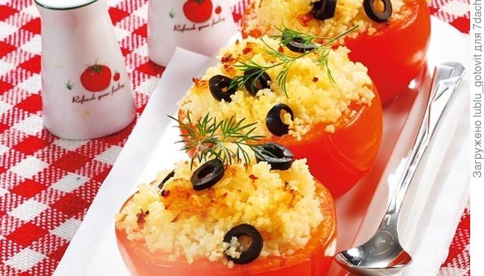 Фаршированные помидоры с необычной начинкой - летом ещё вкуснее