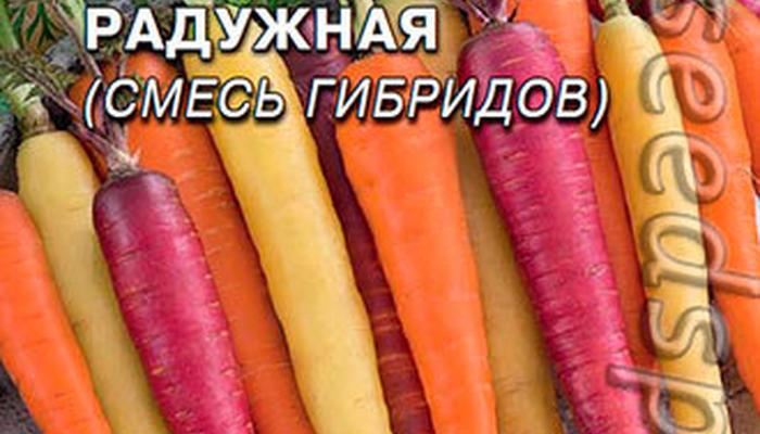 Морковка для Лунного Кролика