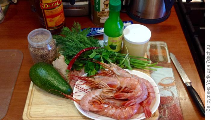 Выходные с морепродуктами