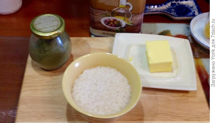 Рис для гарнира