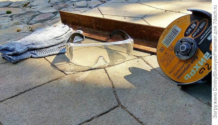 Безопасный ремонт