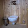 Теплый туалет в доме