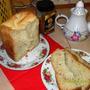 Испекли мы каравай, или Луковый французский хлеб из хлебопечки