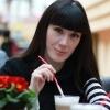 NadezhdaKlyuchkova