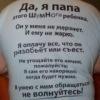 YuriyPisarev