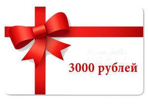 3000 рублей на покупки в Seedspost.ru