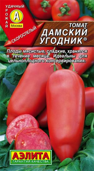 томат дамский угодник описание сорта